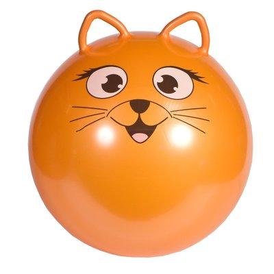 My Skippy Buddy Kat 55 cm Oranje